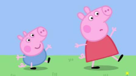 小猪佩奇与弟弟乔治一起散步儿童简笔画