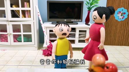 搞笑剧:臭蛋不想去补习班,妈妈出题考臭蛋,爸爸却帮倒忙