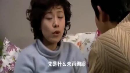 双面胶:婆婆说儿子没回来,只有猪肉炖白菜吃,女子不是滋味