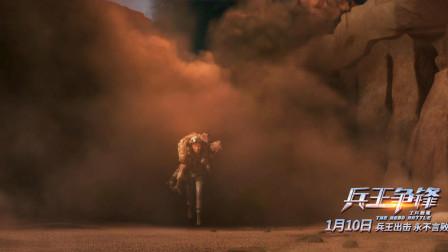 国漫电影《士兵顺溜:兵王争锋》巅峰对决一触即发