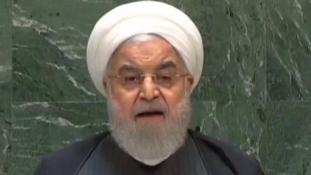 """首都晚间报道 2020 美伊持续升级 伊朗通过""""复仇议案"""" 将五角大楼所有成员列为恐怖分子"""