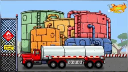 认识工程车油罐车大卡车 儿童卡通工程车益智游戏