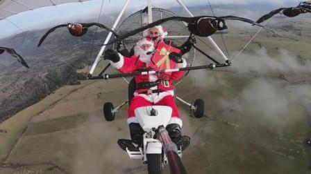 法国空气动力滑翔伞驾驶员穿着圣诞老人衣服,可以伸出手掌触摸斑头雁