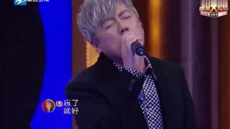 张宇与模唱歌手演唱《趁早》,嗓音太独特了,瞬间燃爆全场