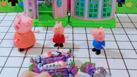 乔治的糖果总被偷吃,猪妈妈做了一个假糖果,看看是谁在偷吃糖果