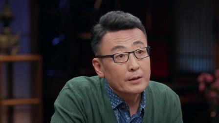 窦文涛吴晓波谈人性,《盗梦空间》世界值得深思