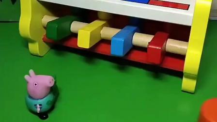 乔治欺负自己的新玩具,猪妈妈说要在这样就不让乔治吃糖