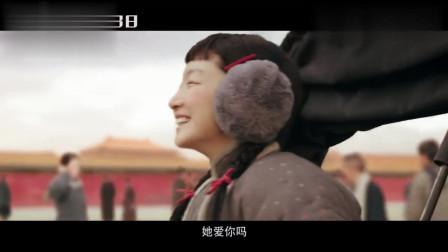 《新世界》情感预告上线 孙红雷张鲁一尹昉谱乱世情