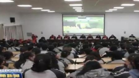 甘肃交通职业技术学院校友会在庆阳四中开展助学活动