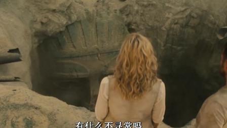 美女看到古墓惊呆了,立马叫人保护村庄,埃及古墓可不是开玩笑的