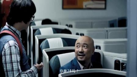 【盘点】影视爆笑场面:包贝尔徐峥挣当2B,刘德华遇打劫神反应