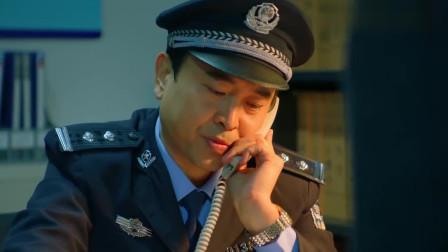 大叔到派出所领人,警察一看工作证,身份可不一般!