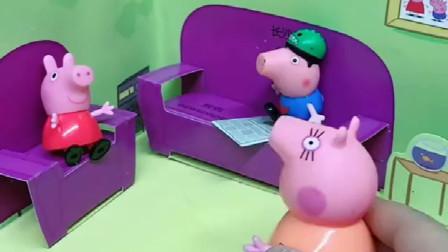猪妈妈有事出门,佩奇照顾乔治,为乔治做珍珠奶茶