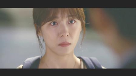 [MV] 河智雄_《巧克力》OST9- 先走一步