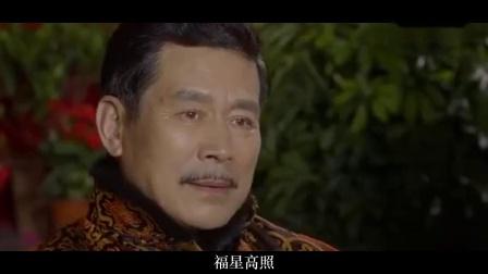 静斋送给祁海喜提男友的拜年视频