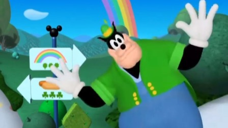 米奇妙妙屋 第二季 彩虹精灵捣毁路标,看米奇一伙如何解决!
