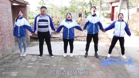 學霸王小九短劇下鄉記7同學們玩機器靈砍菜刀游戲王小九一人反敗為勝厲害