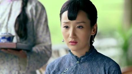 赵小姐问辅堂何时娶她,辅堂:我从没想过,当你是知己!