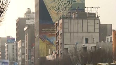 伊朗:离心机数量将不再受限 核计划将按本国要求推进 首都晚间报道 20200106 1080