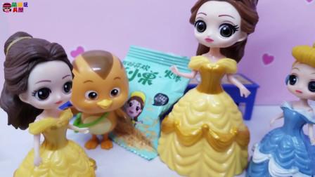《白雪公主》小故事,玩游戏猜对有奖,比一比谁最厉害!