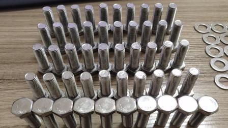 在工业中,外六角螺钉和内六角螺钉有什么优缺点?今天算长见识了