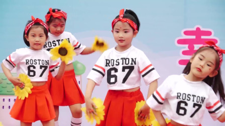 六一儿童节幼儿园舞蹈《小小太阳花》