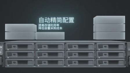 群晖双活 IP SAN—UC3200,为企业实现业务连续性
