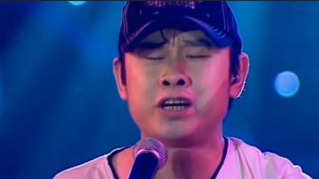 刀郎被前妻抛弃后写的歌,谁知竟成了乐坛经典,撕心裂肺唱尽男人的心酸