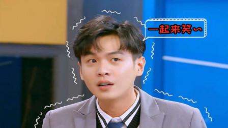【搞笑】张若昀白敬亭就不能上综艺,不然真是分分钟笑惨你
