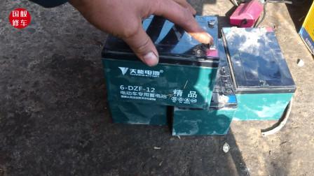 48-12的电瓶更换全新的就不耐用怎么办?试下螺丝上的效果好几倍