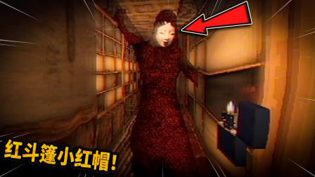 一款红斗篷怪人的都市传说游戏!上厕所它递给你的纸巾最好别拿!