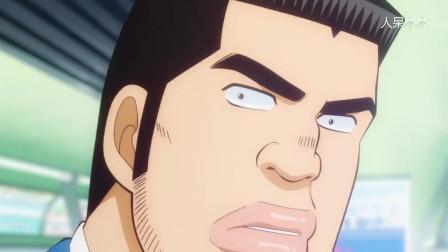 俺物语:猛男同学猛揍电车痴汉,大和与猛男的意外相遇,爱的花火