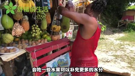 在世界上属于最贵的水果,你知道都有哪些呢?