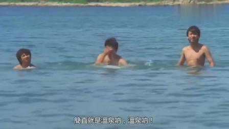 还未成年的蜜桃女神李丽珍骗男同学去游泳,拿起衣服就跑,笑趴了!