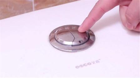 马桶水箱按钮这样按才正确,原来这些年都按错了,看完提示家里人