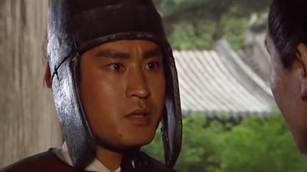 男子给秦琼算卦,结果听到他的这番话后,秦琼懵了!