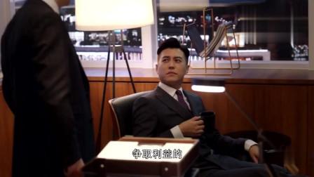 靳东:我最擅长一本正经的胡说八道