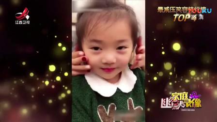 家庭幽默录像:宝宝心里苦,但是宝宝不说。又是一个被耽搁的演员
