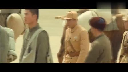 电影片段:头子以为必无疑,结果解放军放他一条生路!