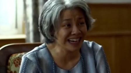 她是全剧中最可怜的人,在婆家受尽委屈,最后一个人孤独终老!