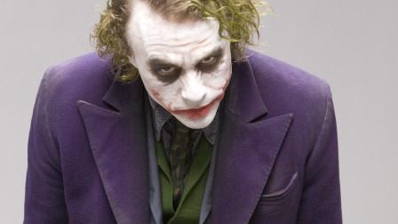 用喜剧的方式打开小丑,说不定会有特殊的趣味
