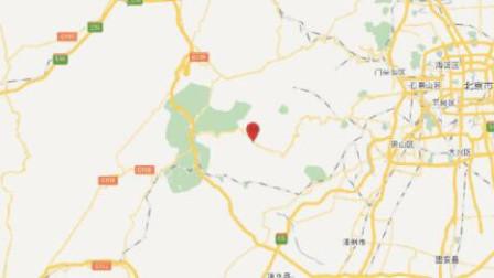 房山区发生3.2级地震 震源深度13千米