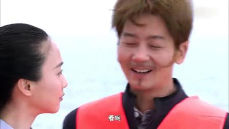 大结局:黄眉大王留在了21世纪,跟小媳妇待在一起,过着幸福生活