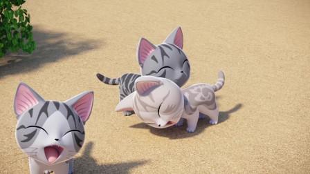 《甜甜私房猫》猫咪找好朋友一起玩!
