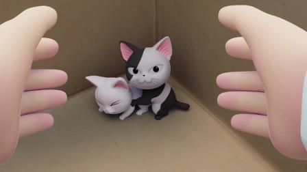 《甜甜私房猫》噢,不要抓走猫咪哦