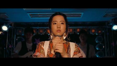 【电影剪辑】韩国电影经典OST《也许》朴宝英《非常主播 超速绯闻》