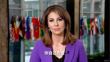 """还造谣?美国务院发言人坚称苏莱曼尼是联合国认定的""""恐怖分子"""""""
