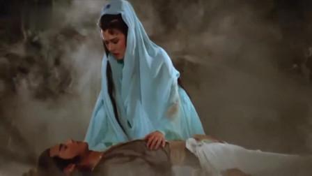 妖魂:美女欲救小伙,不料救醒他后自己却身体不适,昏迷不醒!