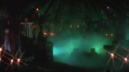 妖魂:美女突然动手,众人赶忙应对,不料小伙竟被推坐在火上!
