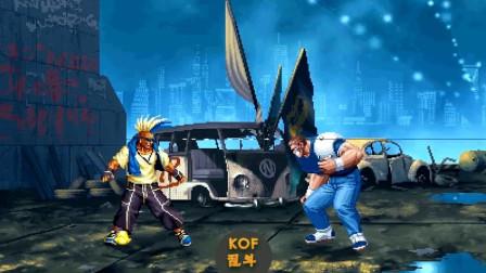 拳皇乱斗:鸭王VS巴特勒,街舞大佬与橄榄球大哥展开拳拳到肉的对决